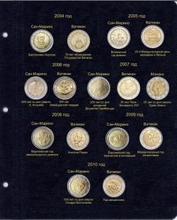 Комплект листов для юбилейных монет 2 евро стран Сан-Марино, Ватикан, Монако и Андорры фото