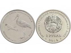 Монета 1 рубль 2019 год Черный аист, UNC фото
