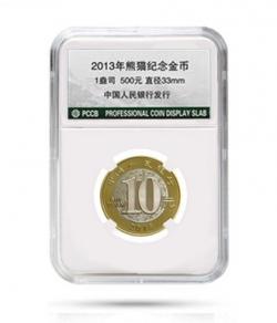 Слабы для монет от 14 до 40 мм (белые) фото