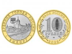 Монета 10 рублей 2009 год г. Выборг, UNC (в капсуле) фото