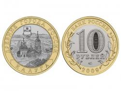 Монета 10 рублей 2009 год г. Калуга, UNC (в капсуле) фото