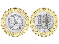Монета 10 рублей 2005 год Республика Татарстан, UNC фото