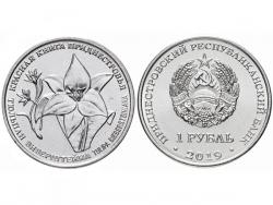 Монета 1 рубль 2019 год Тюльпан Биберштейна, UNC фото