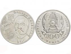 Монета 100 тенге 2016 год 150 лет со дня рождения A. Букейханова, UNC фото