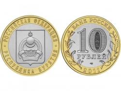 Монета 10 рублей 2011 год Республика Бурятия, UNC фото