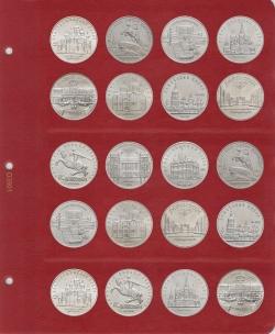 Универсальный лист для монет диаметром 35 мм (5 рублей СССР) фото