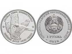 Монета 1 рубль 2018 год Зеленый дятел, UNC фото