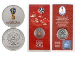 Монета 25 рублей 2018 год Эмблема ЧМ по футболу 2018 в специальном исполнении (цветная), UNC фото