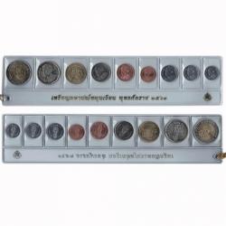 Набор монет Тайланда 2018 года король Рама Х в упаковке (9 монет) фото