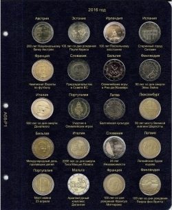 Лист для памятных и юбилейных монет 2 Евро 2016 г. фото