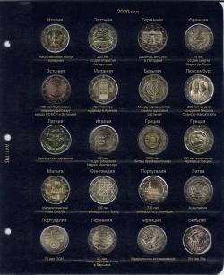 Лист для памятных и юбилейных монет 2 Евро 2020 г. фото
