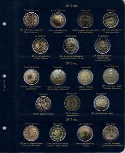 Лист для юбилейных монет 2 евро стран Сан-Марино, Ватикан, Монако и Андорры 2015-2017 гг. (+Андорра 2014 г.) фото