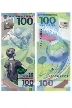 100 рублей 2018 год ЧМ по футболу 2018 (серия АB) фото