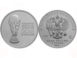 Монета 3 рубля 2018 год Кубок ЧМ по футболу 2018 (серебро), UNC фото