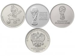 Набор монет 25 рублей 2018 год