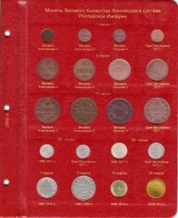 Лист для монет Великого Княжества Финляндского в составе Российской Империи фото