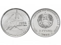 Монета 1 рубль 2016 год Чемпионат мира по хоккею в России, UNC фото