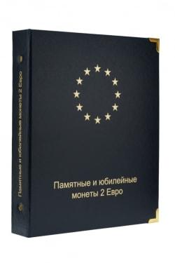 Альбом для памятных и юбилейных монет 2 Евро  фото