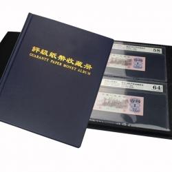 Альбом для сертифицированных банкнот фото