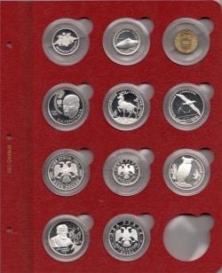 Лист для монет в капсулах диаметром 41 мм (красный) фото