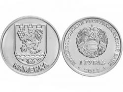 Монета 1 рубль 2017 год Герб города Каменка, UNC фото