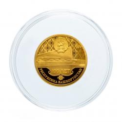 Капсулы для монет с внешним диаметром 52 мм (белые) фото