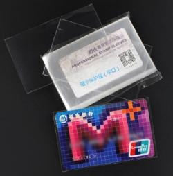 Пакеты для хранения пластиковых карт фото