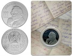 Монета 100 тенге 2020 год 100 лет со дня рождения Джубана Мулдагалиева (в буклете) фото