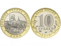 Монета 10 рублей 2019 год Клин, Московская область, UNC фото