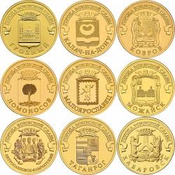 Набор монет 10 рублей 2015 год серии