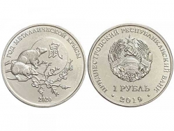 Монета 1 рубль 2019 год Год крысы, UNC фото