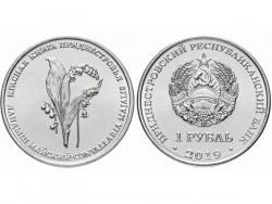 Монета 1 рубль 2019 год Ландыш майский, UNC фото