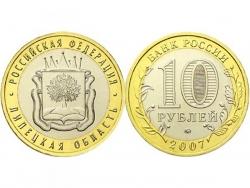 Монета 10 рублей 2007 год Липецкая область, UNC фото