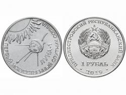 Монета 1 рубль 2019 год  Луна-1 – первый искусственный спутник Солнца, UNC фото