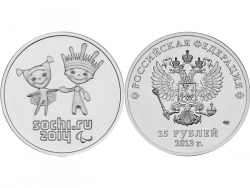 Монета 25 рублей 2013 год Талисманы и логотип XI Паралимпийских зимних игр