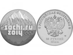 Монета 25 рублей 2014 год Эмблема XXII Олимпийских зимних игр