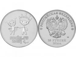 Монета 25 рублей 2014 год Талисманы и логотип XI Паралимпийских зимних игр