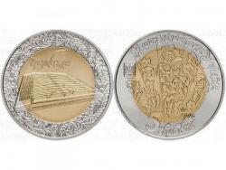 Монета 5 гривен 2006 год Цимбалы фото