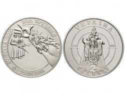 Монета 2 гривны 1998 год 80-летие боя под Крутами фото
