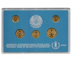 Годовой набор монет Казахстана 1993 год (5 монет) фото