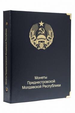 Альбом для монет Приднестровской Молдавской Республики фото