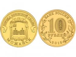 Монета 10 рублей 2015 год Можайск, UNC (в капсуле) фото