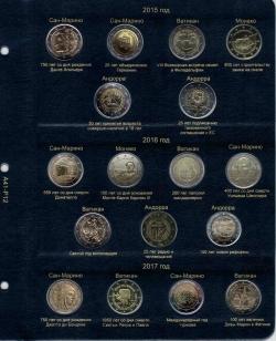 Лист для юбилейных монет 2 евро стран Сан-Марино, Ватикан, Монако и Андорры 2015-2017 гг. фото