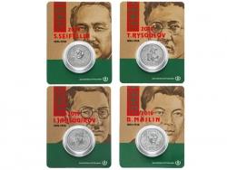 Набор монет Казахстана 100 Тенге Джансугуров, Майлин, Сейфуллин, Рыскулов 2019 год, в буклете (4 монеты) фото