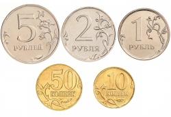 Набор регулярных монет РФ 2013 год (5 монет), UNC фото