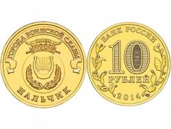 Монета 10 рублей 2014 год Нальчик, UNC (в капсуле) фото