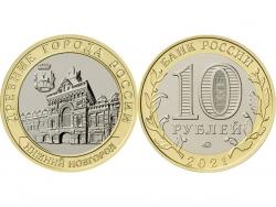 Монета 10 рублей 2021 год г. Нижний Новгород, Нижегородская область, UNC фото