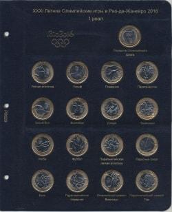 Лист для юбилейных монет XXXI Летних Олимпийских игр в Рио-де-Жанейро 2016  фото