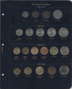 Комплект листов для регулярных монет Югославии после распада фото