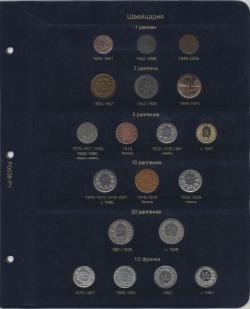 Комплект листов для регулярных монет Швейцарии фото